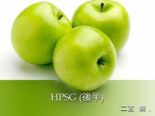 HPSG ( 後半 )