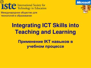 Integrating ICT Skills into  Teaching and Learning