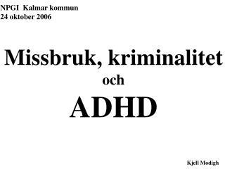 Kjell Modigh