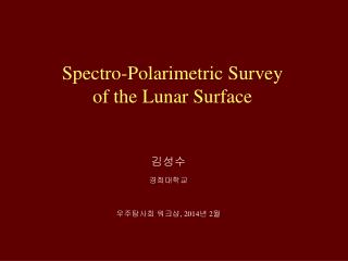 Spectro-Polarimetric Survey of the Lunar Surface