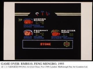 GAME OVER: RMB$10, FENG MENGBO, 1993