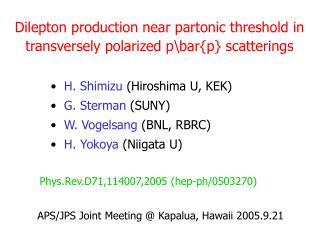 Dilepton production near partonic threshold in transversely polarized p\bar{p} scatterings
