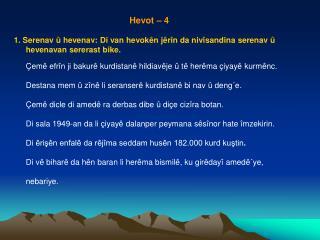 Hevot � 4