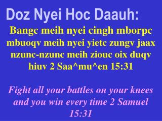 Doz Nyei Hoc Daauh: