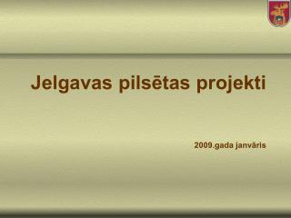 Jelgavas pilsētas projekti 2009.gada janvāris