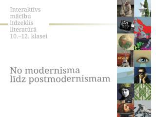 No modernisma līdz postmodernismam