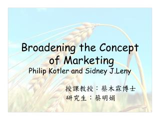 Broadening the Concept  of Marketing Philip Kotler and Sidney J.Leny
