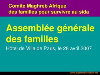 Comité Maghreb Afrique des familles pour survivre au sida
