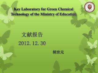 Key Laboratory for Green Chemical Technology of the Ministry of Education