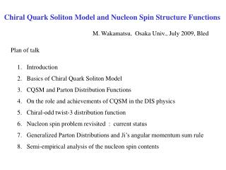 Chiral Quark Soliton Model and Nucleon Spin Structure Functions
