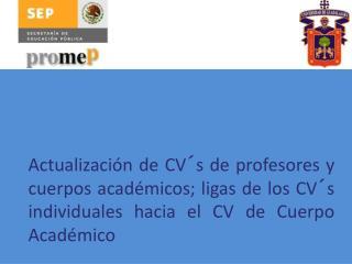Entrar a la página del Promep: promep.sep.gob.mx