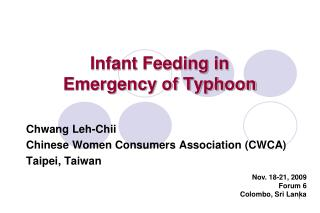 Infant Feeding in  Emergency of Typhoon