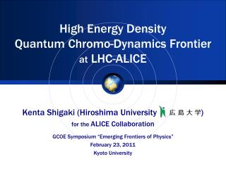 High Energy Density Quantum Chromo-Dynamics Frontier at  LHC-ALICE