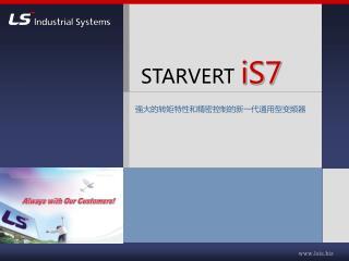 STARVERT  iS7