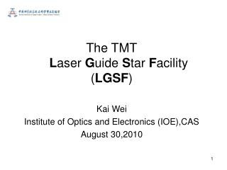 The TMT     L aser  G uide  S tar  F acility ( LGSF )