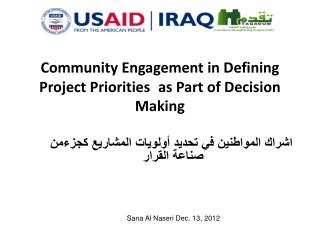 Community  Engagement  in Defining Project Priorities  as Part of Decision Making