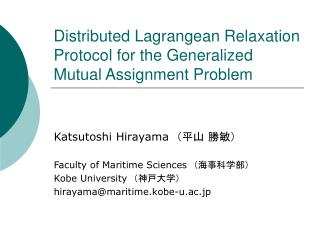 Distributed Lagrangean Relaxation Protocol for the Generalized Mutual Assignment Problem