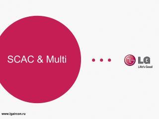 SCAC & Multi