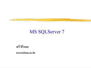 MS SQLServer 7