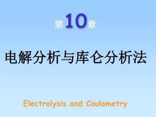 ? 10 ? ?????????? Electrolysis and Coulometry