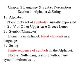 Chapter 2 Language & Syntax Description Section 1  Alphabet & String