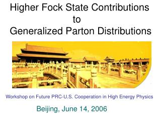 Higher Fock State Contributions                           to    Generalized Parton Distributions