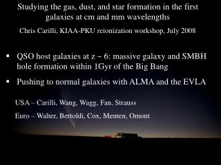 Studying the gas, dust, and star formation in the first galaxies at cm and mm wavelengths