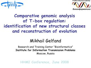 "Mikhail Gelfand Research and Training Center ""Bioinformatics"""