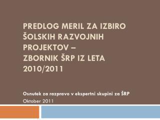 Predlog  meril za  izbiro šolskih razvojnih projektov – Zbornik ŠRP  iz leta 2010/2011