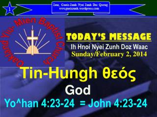 Tin-Hungh  θεός God