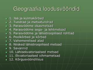Geograafia loodusvööndid