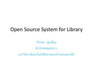 Open Source System for Library