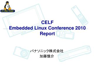 CELF Embedded Linux Conference 2010 Report