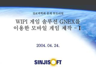2004. 04. 24.