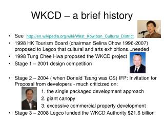 WKCD – a brief history