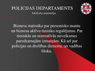 POLICIJAS DEPARTAMENTS