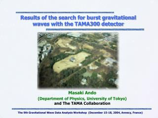 Results of the search for burst gravitational waves with the TAMA300 detector