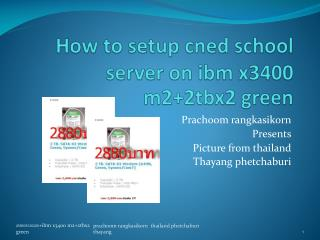 How to setup  cned  school server on  ibm  x3400 m2+2tbx2 green