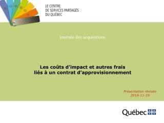 Les coûts d'impact et autres frais  liés à un contrat d'approvisionnement