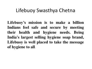Lifebuoy Swasthya Chetna