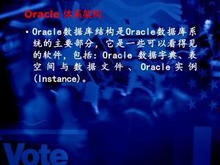 Oracle  ????
