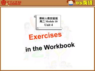 Exercises     in the Workbook
