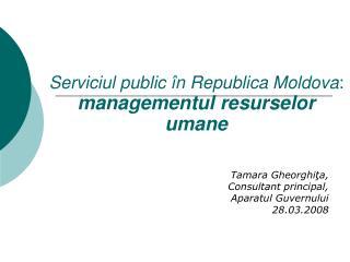 Serviciul public  n Republica Moldova:  managementul resurselor umane