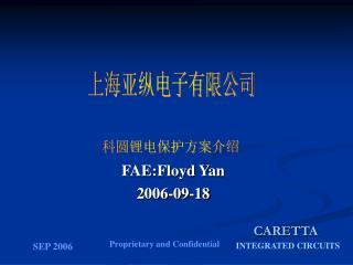 FAE:Floyd Yan 2006-09-18