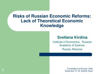 Risks of Russian Economic Reforms: Lack of Theoretical Economic Knowledge
