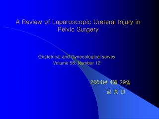 A Review of Laparoscopic Ureteral Injury in Pelvic Surgery