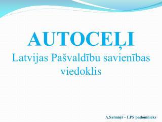 AUTOCEĻI Latvijas Pašvaldību savienības viedoklis