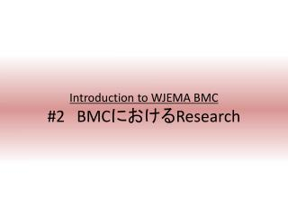 Introduction to WJEMA BMC 2 BMCResearch