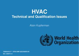 HVAC  Technical and Qualification Issues