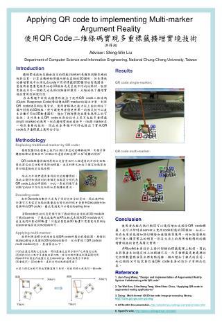 Applying QR code to implementing Multi-marker  Argument Reality 使用 QR Code 二維條碼實現多重標籤擴增實境技術 洪得翔